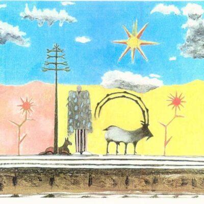 Egypt Station - Limited Art Print by Paul Mc Cartney